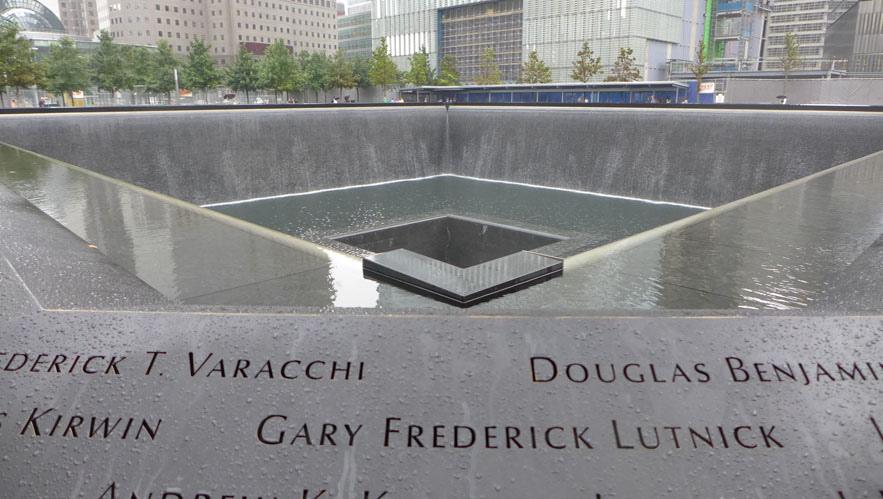 911紀念公園