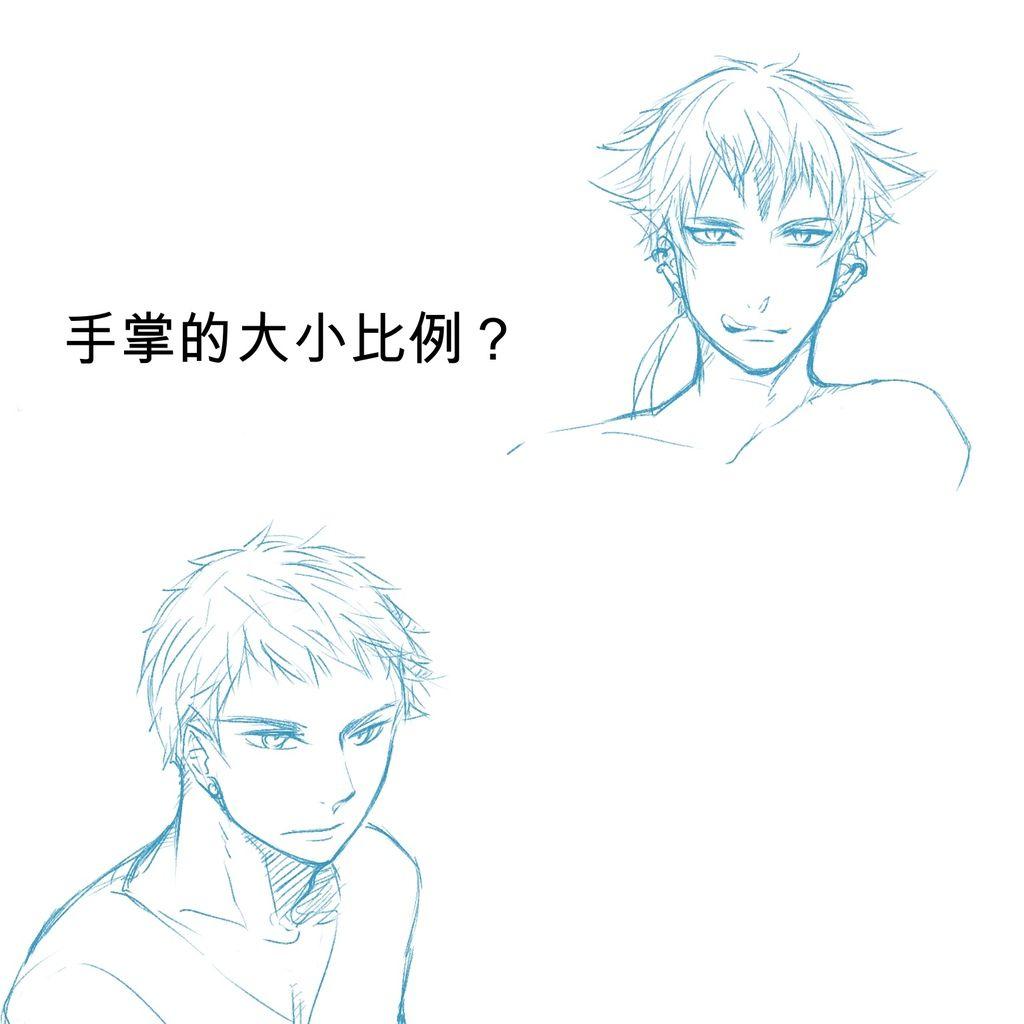 男女生身體畫法14.JPG