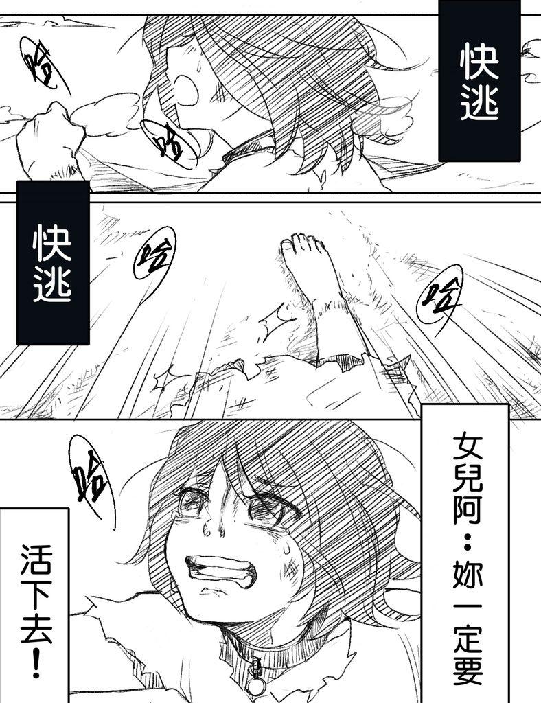 LOCK&小肉粽短漫1.JPG