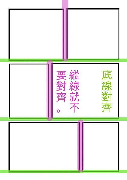 分鏡教學2.JPG