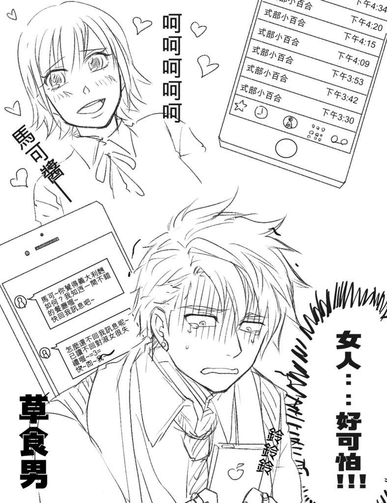 惡魔遊戲3.JPG