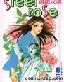 鋼鐵玫瑰.jpg