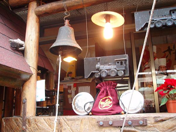 登山食堂3.JPG