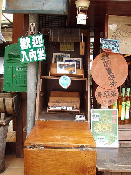登山食堂2.JPG