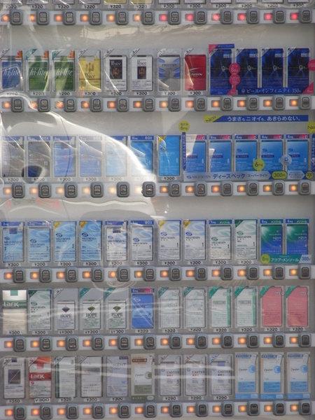 菸的販賣機