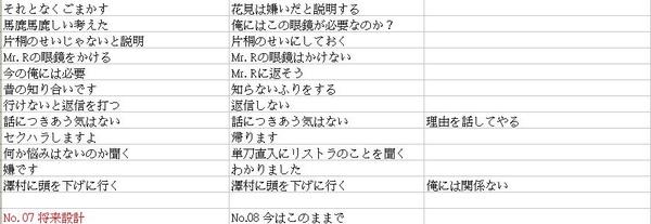 克片.JPG
