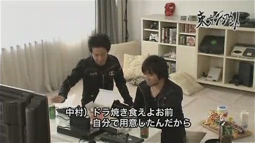 「東京エンカウント」第一章[(010678)18-36-00].JPG