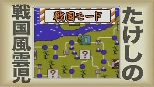 「東京エンカウント」第一章[(016467)19-03-16].JPG
