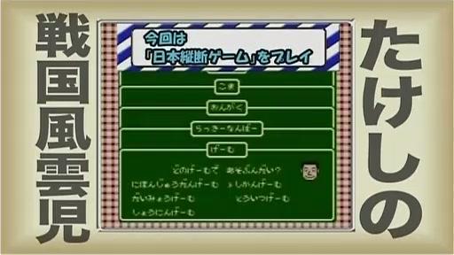 「東京エンカウント」第一章[(016734)19-05-33].JPG