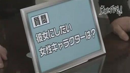 「東京エンカウント」第一章[(048442)20-02-07].JPG