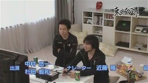 「東京エンカウント」第一章[(052746)20-11-10].JPG