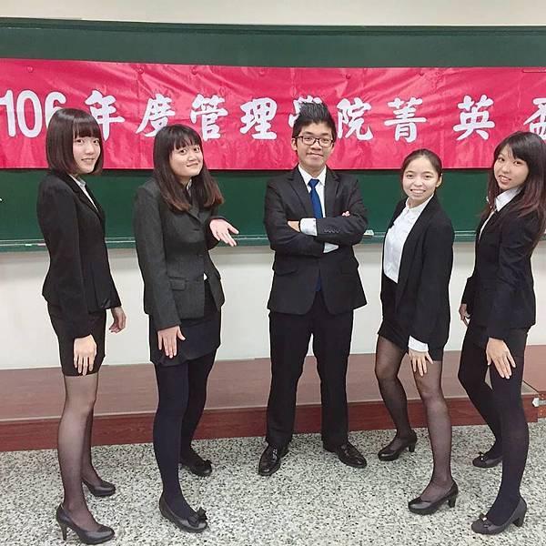 【2017.12.12 第四屆菁英盃商管個案競賽】-03.jpg