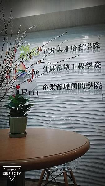 【2018.05.12】志工大會與講培決賽心得-04.jpg