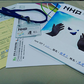 【2017.09.07-09.10】NHP 1010期 卓越生命體驗營-01.png
