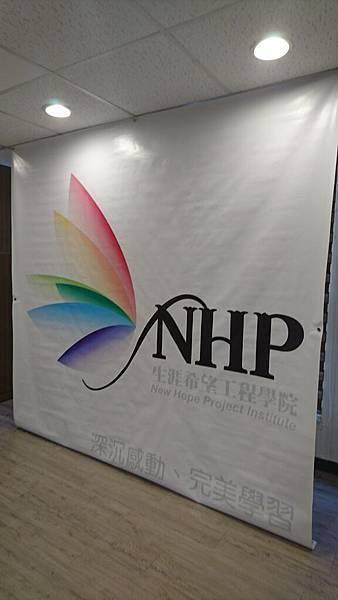 【2018.10.27】 NHP 1011期.成效追蹤-05.jpg
