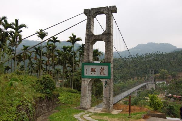 「龍興吊橋」的圖片搜尋結果