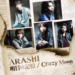 arashi-crazy-moon.jpg