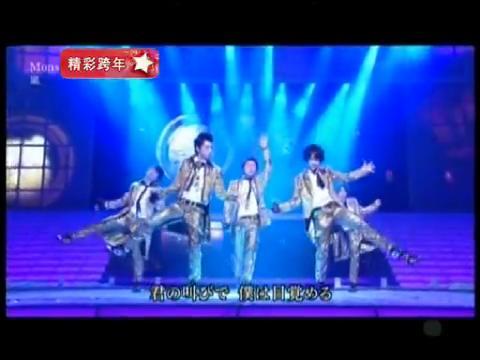2010_12_31_21_50_25.jpg