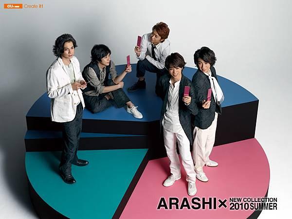 Arashi-aubyKDDI1024X768-09.jpg
