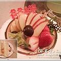 雙慶蛋糕.jpg