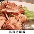 蒜茸活龍蝦.jpg