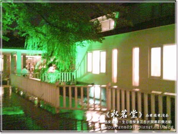 大宅門風景照-2.jpg