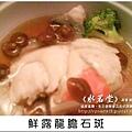鮮露龍膽石斑.jpg