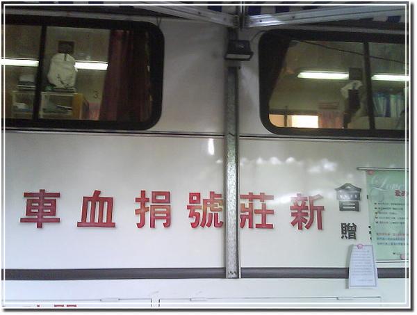 捐血-1.jpg