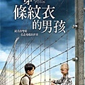 穿條紋衣的男孩 The Boy in the Striped Pajamas 2008