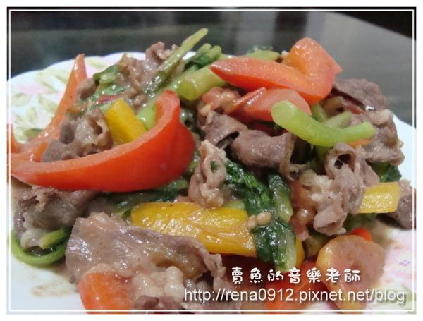 牛肉燴鮮蔬.jpg