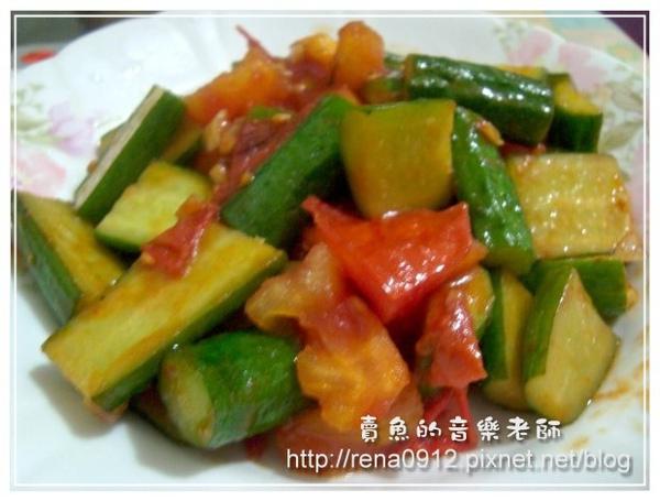 蕃茄小黃瓜.jpg