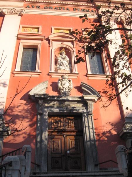 Cerkev Marijino oznznjenje教堂