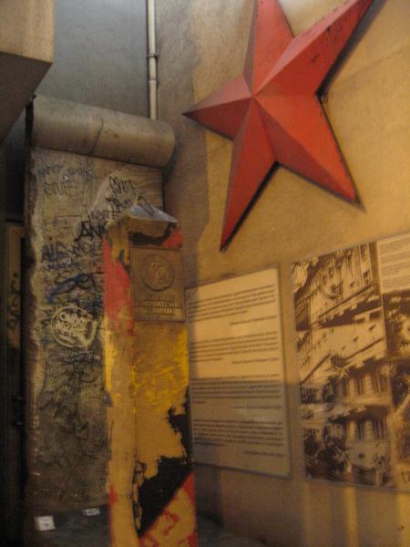 一小塊柏林圍牆