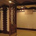 地鐵歌劇院站