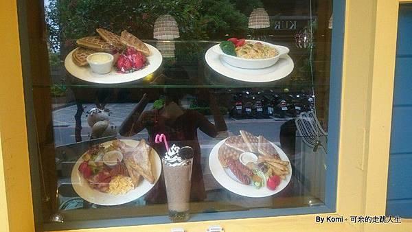 2015719 WAWA早午餐_8241