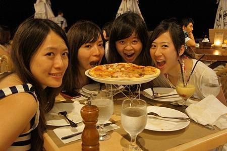 Aria Pizza