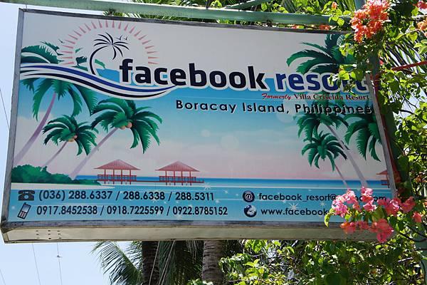 Facebook飯店