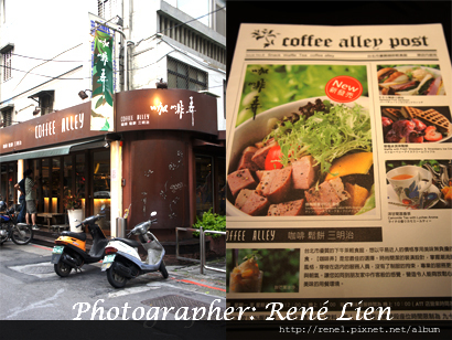 tw_cafen5