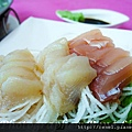 beach_sashimi