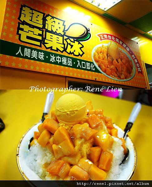 spring_mango_ice