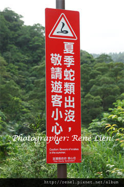 spring_waterfall_sign