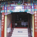 chinese_life