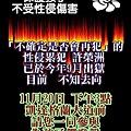 351802_1289364225_04260.jpg
