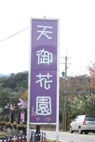 IMG_7406.JPG
