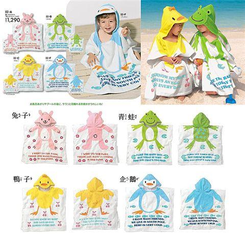 動物造型浴衣浴袍.jpg