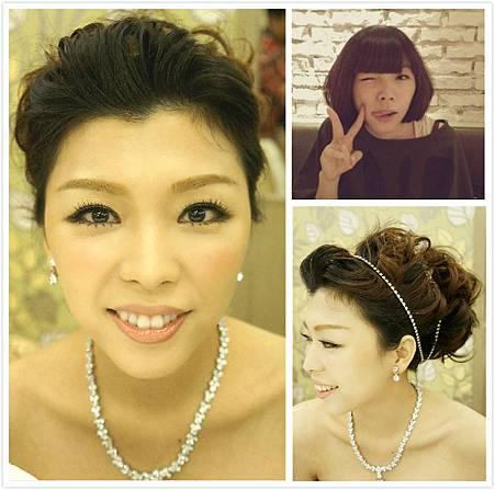 新娘秘書臉書33