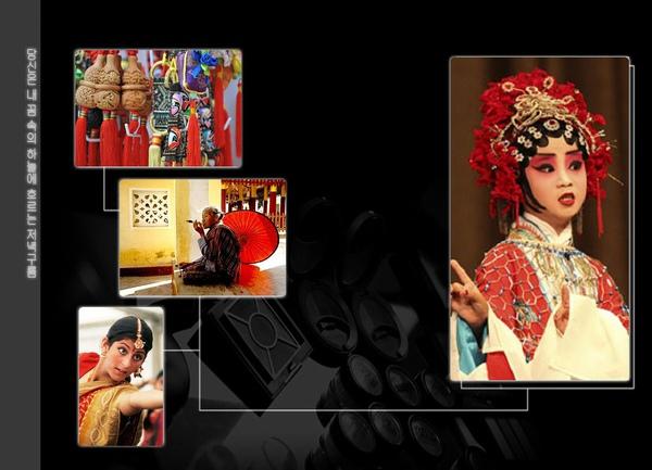 Culture-00101.jpg