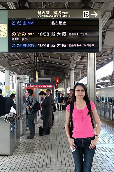 等新幹線前往京都