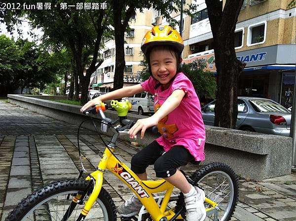 IMG_2776腳踏車