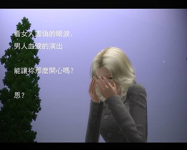Screenshot-887